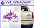 Molon Labe Ammo Pile Decal Sticker Purple Vinyl 120x97