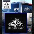 Molon Labe Ammo Pile Decal Sticker White Emblem 120x120