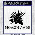 Molon Labe Bullets Spartan Decal Sticker Black Logo Emblem 120x120