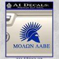 Molon Labe Bullets Spartan Decal Sticker Blue Vinyl 120x120