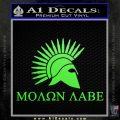 Molon Labe Bullets Spartan Decal Sticker Lime Green Vinyl 120x120