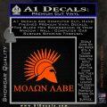 Molon Labe Bullets Spartan Decal Sticker Orange Vinyl Emblem 120x120