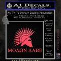 Molon Labe Bullets Spartan Decal Sticker Pink Vinyl Emblem 120x120