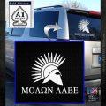 Molon Labe Bullets Spartan Decal Sticker White Emblem 120x120