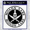 Molon Labe Come Take It CR2 Decal Sticker Black Logo Emblem 120x120