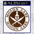 Molon Labe Come Take It CR2 Decal Sticker Brown Vinyl 120x120