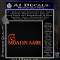 Molon Labe DWH Decal Sticker Orange Vinyl Emblem 120x120