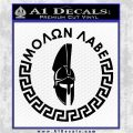 Molon Labe Decal Sticker CR23 Black Logo Emblem 120x120