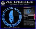 Molon Labe Decal Sticker CR23 Light Blue Vinyl 120x97