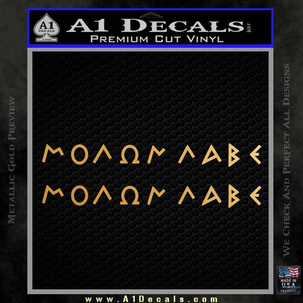 Molon Labe Greek Lettering Decal Sticker Metallic Gold Vinyl
