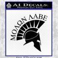 Molon Labe Helmet Decal Sticker D6 Black Logo Emblem 120x120