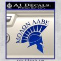 Molon Labe Helmet Decal Sticker D6 Blue Vinyl 120x120