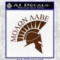Molon Labe Helmet Decal Sticker D6 Brown Vinyl 120x120