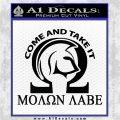Molon Labe Omega Decal Sticker R2 Black Logo Emblem 120x120