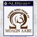 Molon Labe Omega Decal Sticker R2 Brown Vinyl 120x120