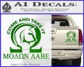 Molon Labe Omega Decal Sticker R2 Green Vinyl 120x97