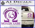 Molon Labe Omega Decal Sticker R2 Purple Vinyl 120x97