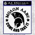 Molon Labe Spartan CR5 Decal Sticker Black Logo Emblem 120x120