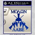 Molon Labe Spartan Cross Rifles Decal Sticker Blue Vinyl 120x120