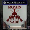 Molon Labe Spartan Cross Rifles Decal Sticker Dark Red Vinyl 120x120