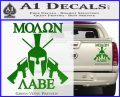 Molon Labe Spartan Cross Rifles Decal Sticker Green Vinyl 120x97