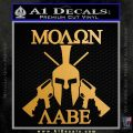 Molon Labe Spartan Cross Rifles Decal Sticker Metallic Gold Vinyl 120x120