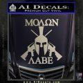 Molon Labe Spartan Cross Rifles Decal Sticker Silver Vinyl 120x120