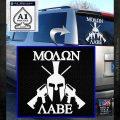 Molon Labe Spartan Cross Rifles Decal Sticker White Emblem 120x120