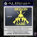 Molon Labe Spartan Cross Rifles Decal Sticker Yelllow Vinyl 120x120