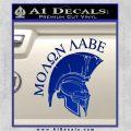 Molon Labe Spartan Decal Sticker INT Blue Vinyl 120x120