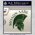 Molon Labe Spartan Decal Sticker INT Dark Green Vinyl 120x120