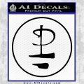 Pink Floyd CR Decal Sticker Black Logo Emblem 120x120