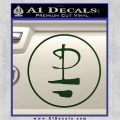 Pink Floyd CR Decal Sticker Dark Green Vinyl 120x120