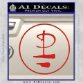 Pink Floyd CR Decal Sticker Red Vinyl 120x120