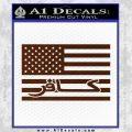 American Infidel Flag D1 Decal Sticker BROWN Vinyl 120x120