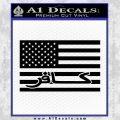 American Infidel Flag D1 Decal Sticker Black Vinyl 120x120