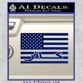 American Infidel Flag D1 Decal Sticker Blue Vinyl 120x120