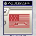 American Infidel Flag D1 Decal Sticker Red 120x120
