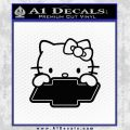 Hello Kitty Chevy Cheverolet D1 Decal Sticker Black Vinyl 120x120