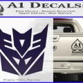 Transformers Decepticon Logo R1 Decal Sticker PurpleEmblem Logo 120x120