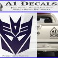 Transformers Decepticons Decal Sticker tf PurpleEmblem Logo 120x120