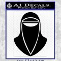 Emperor's Royal Guard Decal Sticker Black Vinyl 120x120