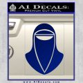 Emperor's Royal Guard Decal Sticker Blue Vinyl 120x120