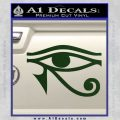 Eye of Horus Decal Sticker Rah Dark Green Vinyl 120x120
