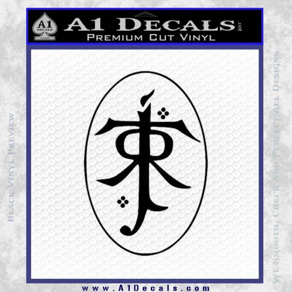 J R R Tolkien Monogram Jrr Self Designed D1 Decal Sticker A1 Decals