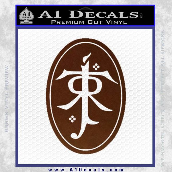 j  r  r  tolkien monogram jrr self designed d2 decal sticker  u00bb a1 decals