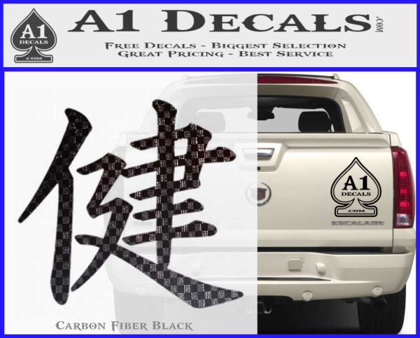 Kanji Health Decal Sticker A Decals - A basic guide to vinyl decals
