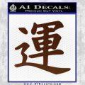 Kanji – Luck Decal Sticker BROWN Vinyl 120x120