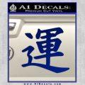 Kanji – Luck Decal Sticker Blue Vinyl 120x120