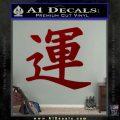 Kanji – Luck Decal Sticker DRD Vinyl 120x120
